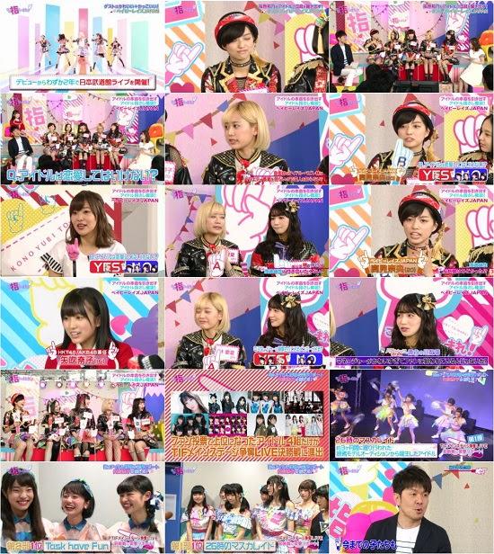 (TV-Variety)(720p+1080i) この指と~まれ! ep09 170630