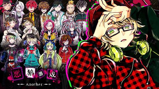 恶狼游戏 〜Another〜 Mod