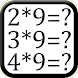 Learning multiplication tables - Androidアプリ
