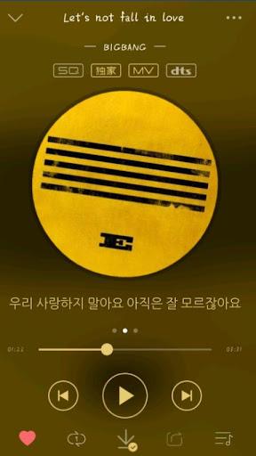 四葉草鎖屏-BIGBANG
