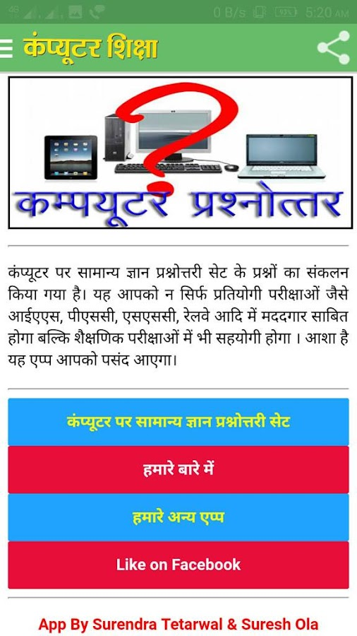 Computer Network Book In Hindi Pdf Livinarmy
