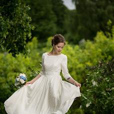 Wedding photographer Elena Oskina (oskina). Photo of 22.05.2018