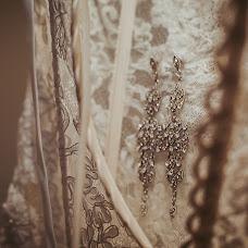 Wedding photographer Anna Manyakina (AnyaManyasha). Photo of 26.12.2014