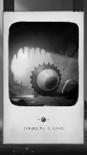 無料街机AppのFreeze! 2 - ブラザーズ|記事Game