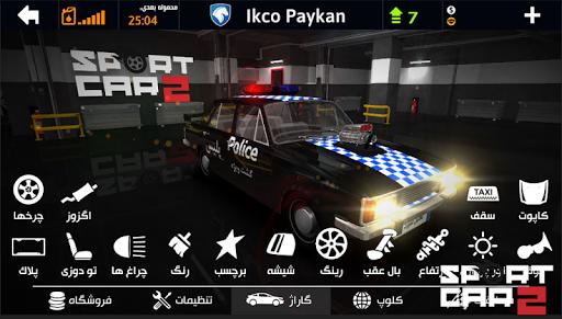 Sport Car : Pro drift - Drive simulator 2019 01.01.78 screenshots 4
