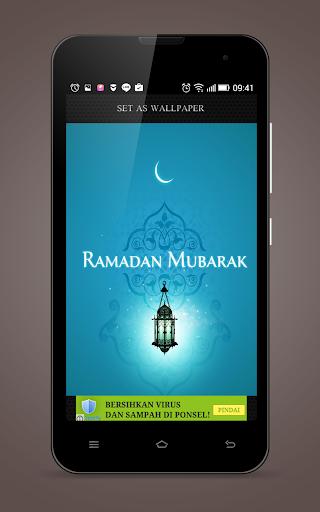Ramadan Greeting Photo