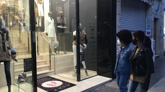 El mejor negocio en Almería: comprar un local y luego alquilarlo