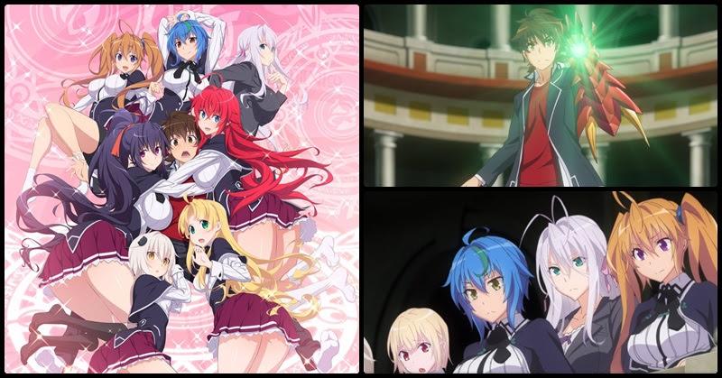 [Anime News] High School DxD ประกาศอนิเมะภาคใหม่ ชื่อนั้นคือ HERO!
