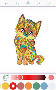 Kočka Omalovánky pro Dospělé - náhled