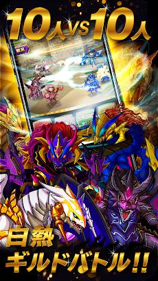 ドラゴンエッグ 仲間との出会い×友達対戦RPGのおすすめ画像3