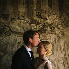 Wedding photographer Veronika Bendik (VeronikaBendik3). Photo of 30.06.2017