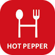 App Hot Pepper Gourmet APK for Windows Phone