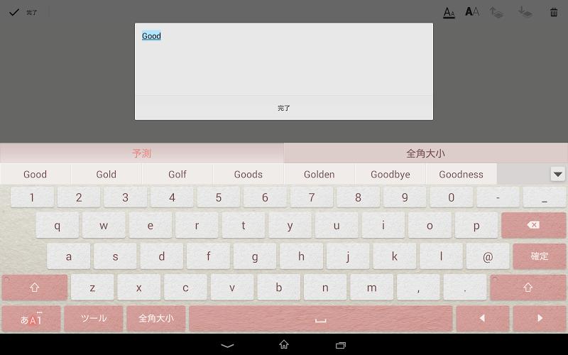 Скриншот Keyboard Skin Paper Pink