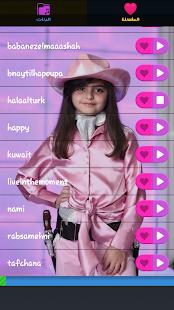 اغاني حلا الترك 2018 Hala Turk Music - náhled