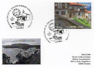 Photo: Tarjeta matasellos presentación del sello de Lastres, serie Pueblos con Encanto. Tarifa A