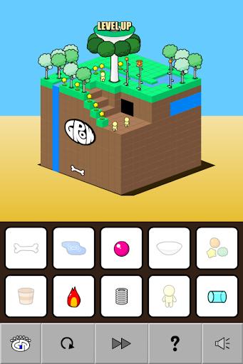 GROW CUBE Screenshot