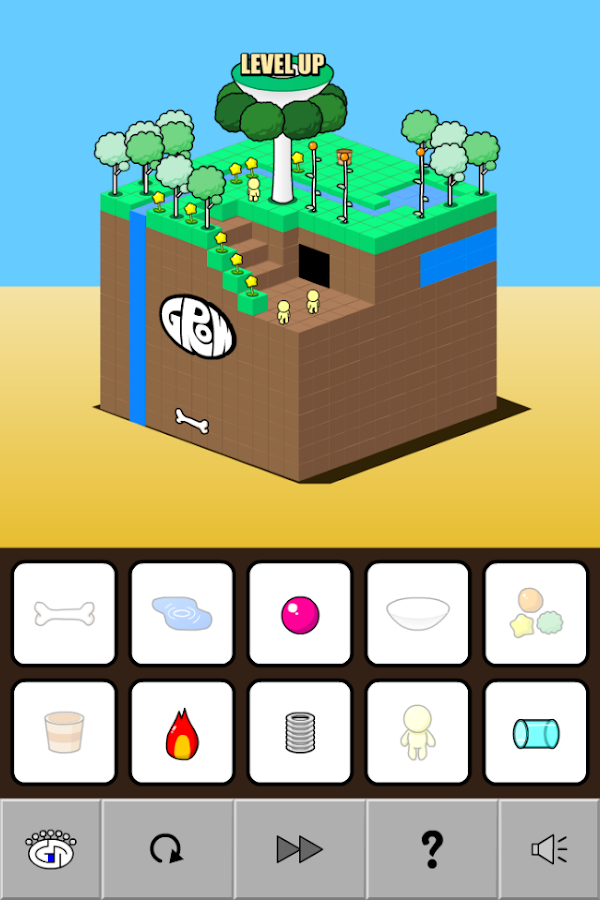GROW CUBE- screenshot