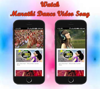 New Marathi Songs & Video : मराठी व्हिडीओ - náhled