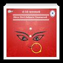 Devi Sahasranaam Audio