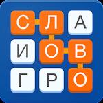 Слово за слово – игра в слова с друзьями Icon