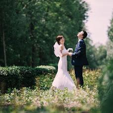 Wedding photographer Aleksey Vasilev (airyphoto). Photo of 18.07.2016