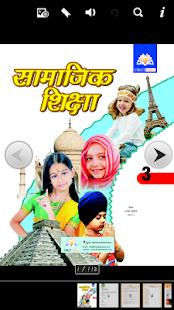 Samajik Shiksha 3 - náhled