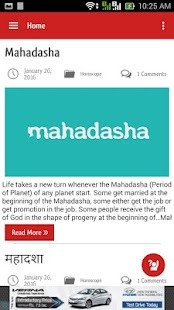Horoscope India- screenshot thumbnail