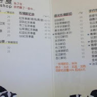 迷客夏 Milk Shop(麥寮店)