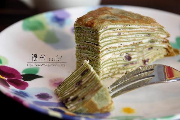 福米咖啡-台南中西區 隱身在巷弄裡的美味千層蛋糕。