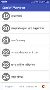 Download Lucent Sanskrit Vyakaran Offline Book For PC Windows and Mac apk screenshot 3