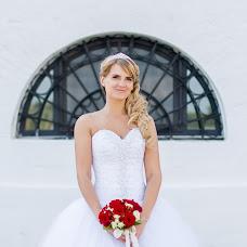 Wedding photographer Natalya Nikitina (Niki2014). Photo of 20.09.2017