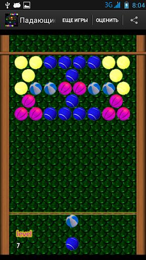 Falling Balls 2.2 screenshots 8