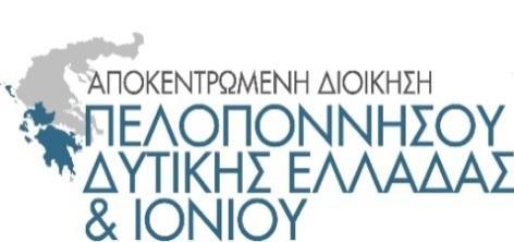 C:\Users\e.tziritis\Documents\Dasiko Programma\Prasino Tameio\Epikoinonia\Logotypa\Achaia\LOGO_GR_APD-DEPIN.JPG