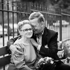 Wedding photographer Aleksandra Topekha (AlexandraStudio). Photo of 05.11.2017