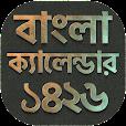 ক্যালেন্ডার বাংলা file APK for Gaming PC/PS3/PS4 Smart TV