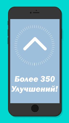 Télécharger Circle - автоматический кликер APK MOD (Astuce) screenshots 3