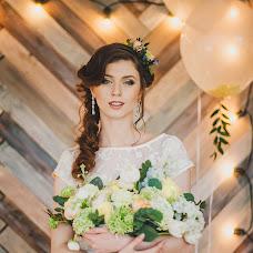 Wedding photographer Darya Bakustina (Rooliana). Photo of 01.07.2015