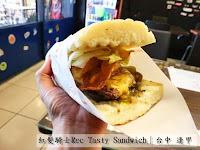 紅髮騎士-Rec Tasty Sandwich