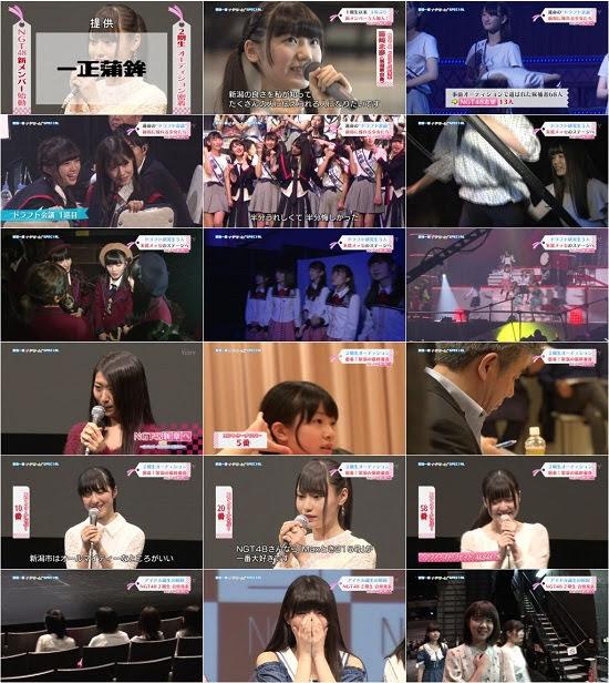 (TV-Variety)(720p) NGT48 新章へ(後編)~新メンバー加入!新たな幕開け~ 180526