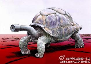 Photo: 邝飚漫画:不和谐的妖怪