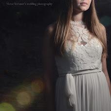 Wedding photographer Victor Vertsner (vicspot). Photo of 22.10.2014