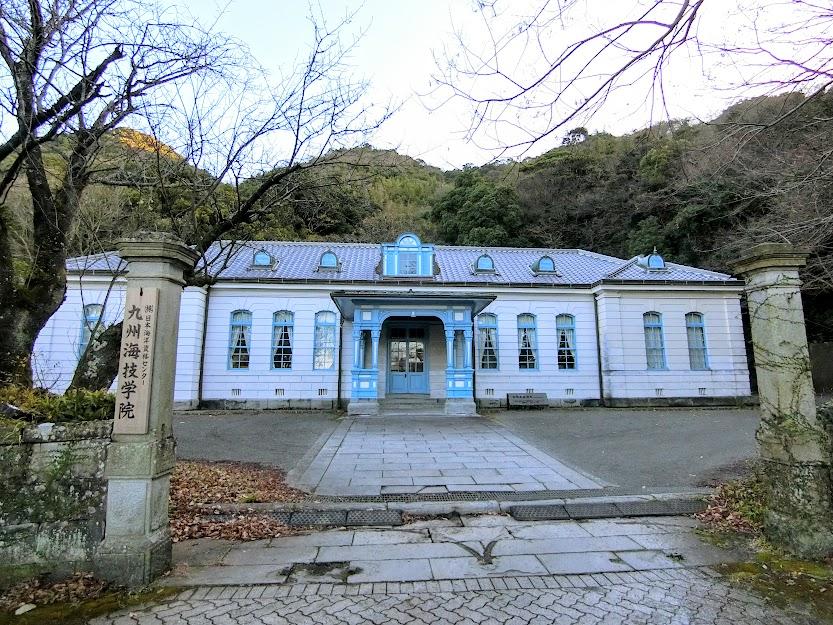 宇土郡役所