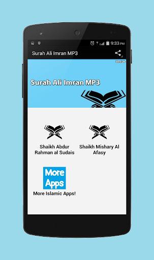 Surah Ali Imran MP3