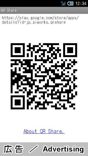 QR Share 1.0.0 Windows u7528 1
