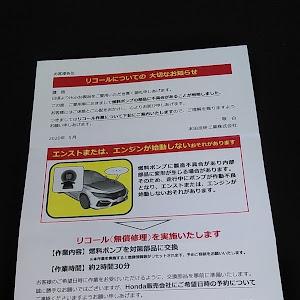 シビック FK7 のカスタム事例画像 MISAKIさんの2020年06月06日12:22の投稿