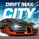 ドリフト マックス シティ - 市内を走行できるカーレース - Androidアプリ