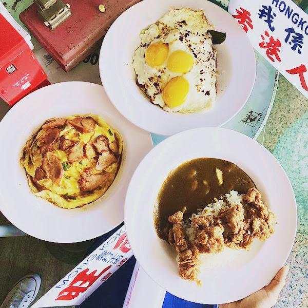 捌伍貳冰室 台南美食人氣港式餐廳,想吃要早早去。近台南市政府|安平美食