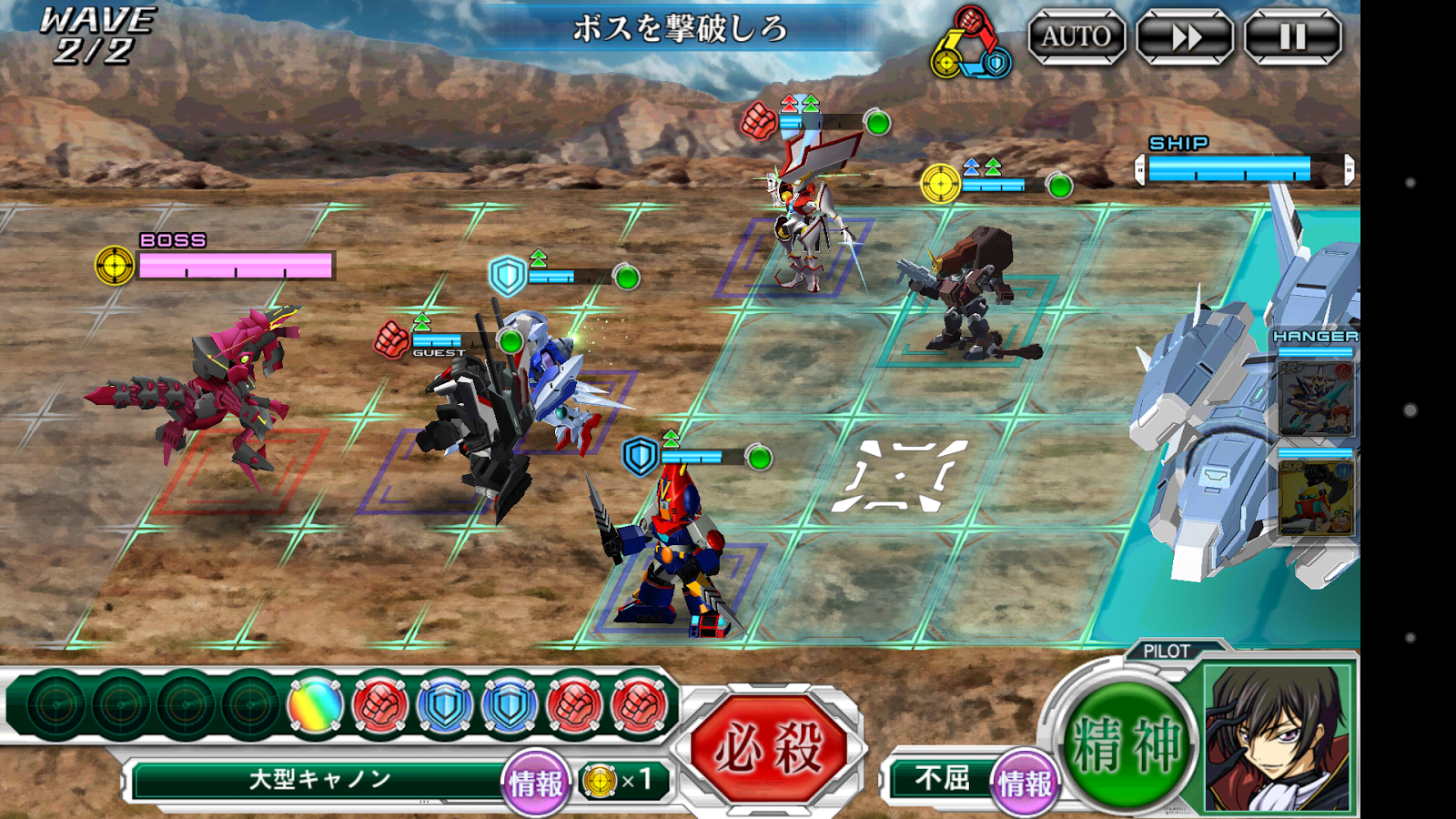 Robot Tactics: Real Time Super Robot Wars - play.google.com