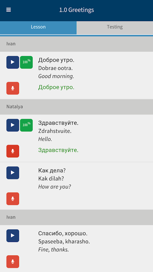 Rocket Languages- screenshot