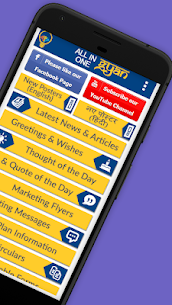 All In One Gyan (Premium) Apk Latest Version Download For Android 3
